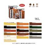 大阪ガスケミカル 木材保護塗料油性 キシラデコール #111 ウォルナット 16L[取寄]