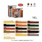 大阪ガスケミカル 木材保護塗料油性 キシラデコール #112 ジェットブラック 16L[取寄]
