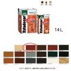 大阪ガスケミカル 木材保護塗料油性 キシラデコールフォレステージ #322 べんがら 14L[取寄]