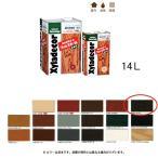 大阪ガスケミカル 木材保護塗料油性 キシラデコールフォレステージ #304 エボニ 14L[取寄]
