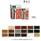 大阪ガスケミカル 木材保護塗料油性 キシラデコールフォレステージ #311 ウォルナット 14L[取寄]