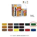 大阪ガスケミカル 高耐久性木材保護塗料水性造膜 キシラデコールコンゾラン #553 グリーン 14kg[取寄]