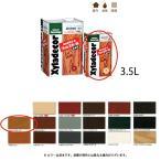 大阪ガスケミカル キシラデコールフォレステージ #315 スプルース 3.5L[取寄]