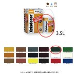 大阪ガスケミカル キシラデコールコンゾラン #506 タンネングリーン 3.5kg[取寄]