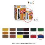 大阪ガスケミカル キシラデコールコンゾラン #552 ブルー 3.5kg[取寄]