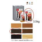 大阪ガスケミカル キシラデコールアクオステージ #408 パリサンダ 3.5kg[取寄]