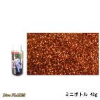 SHOWUP ディーバフレーク1/64インチ SF121MN バーミリオン ミニボトル VERMILION Mini Bottle 41g[取寄]