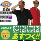 ディッキーズ つなぎ 半袖 半袖つなぎ 3399 (サイズ保証)