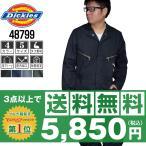 ディッキーズ つなぎ 長袖 48799 L サイズ (サイズ保証)