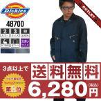 (アウトレット) ディッキーズ つなぎ 長袖 長袖つなぎ 4870 綿100% 大きいサイズ (サイズ保証)