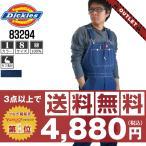 ショッピングオーバーオール (アウトレット) ディッキーズ オーバーオール デニム 83294 (サイズ保証)