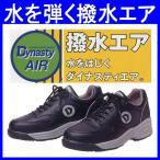 安全靴/作業靴/ドンケル/DONKEL/ダイナスティエア/DynastyAIR/作業服 甲被:撥水性人工皮革(do-WO-22)