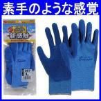ot-357 スーパーソフキャッチ(ナイロン100%) 作業手袋・作業用手袋・天然ゴム・耐滑