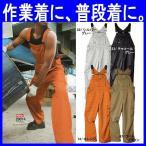 つなぎ服 ツナギ服 作業服 作業着 通年 サロペット オーバーオール ポリエステル65%・綿35%(so-29014)