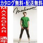 作業服のゴリラ -作業着通販・販売で買える「【無料】通年/イベントウェアカタログ請求(MAX&GEAR) wg-mg01」の画像です。価格は1円になります。