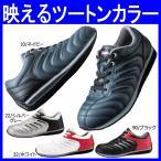 安全靴/作業靴/ジーベック/XEBEC/セフティシューズ/角田信朗/作業服/作業着 甲被:合成皮革(xe-85188)