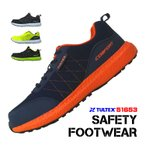 安全靴 スニーカー タルテックス 軽量 スポーティメッシュ セーフティーシューズ ローカット メンズ TULTEX AZ-51653 作業靴 おしゃれ