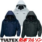防寒ブルゾン アイトス 防寒着ジャケット 防寒着 ウインター・ギア TALTEX防寒az-8461
