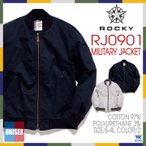 ROCKY MA-1 ミリタリー ジャケット ユニセックス ブルゾン ROCKY WORKWEAR ストレッチツイル ロッキー ZIP-UP JACKET bm-rj0901