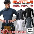 インナーシャツ インナーウェア スーパーストレッチ裏起毛 スポーツインナー メンズ ゆうパケット便送料無料 BURTLE バートル コンプレッション bt-4039