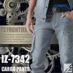 アイズフロンティア ストレッチ3D カーゴパンツ 作業ズボン I'Z FRONTIER 作業服 作業着 ワークパンツ if-7342
