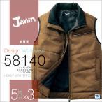 防寒ベスト 作業服 作業着 ジャウイン Jawin 自重堂 防寒チョッキ カジュアルワーク jd-58140
