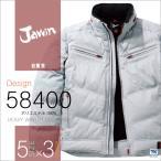 防寒ブルゾン 防寒着 作業服 作業着 ジャウイン Jawin 自重堂 防寒ジャンパー カジュアルワーク jd-58400