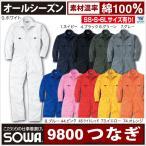 つなぎ ツナギ メンズ おしゃれ 作業服 ワークウェア 綿100% エリ付つなぎ 作業着 sw-9800の画像