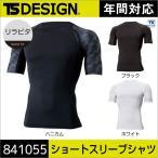 アンダーシャツ インナーシャツ 半袖シャツ ゆうパケット便 スポーツインナー メンズ マッスルサポート ZERO  tw-841055