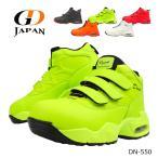 Yahoo!Work unEVEN安全靴 セーフティシューズ GD ジーデージャパン DN550 ダンク ハイカット 軽量 エアークッション ヒモ マジック 取り寄せ