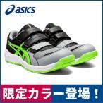 asics 安全靴 限定 ウィンジョブ CP-205 セーフティスニーカー ブラック×フラッシュグリーン
