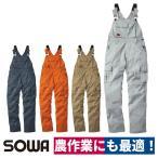 サロペット ゴムサスペンダー 自動車整備 農業 男女兼用 メンズ レディース SS〜4L SOWA 29014