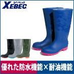 長靴 安全靴 耐油セーフティ長靴 鋼製先芯 防水性 耐油 カラー豊富 ジーベック 85764