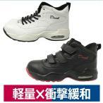 安全靴  Dunk プロテクティブスニーカー 軽い  マジック/ 紐 ジーデージャパン DN-550