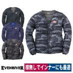 防寒着 数量限定 ライトファイバーダウンジャケット 軽量 EVENRIVER R-107