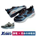 作業靴 安全靴 静電 防水 セーフティシューズ スニーカー 先芯 ジーベック 85109