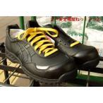 FIE50Sアシックス静電安全靴:ウィンジョブE50S