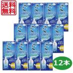 【送料無料】ロートソフトワンモイスト500ml×12本、レンズケース付