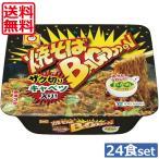 【東北信州限定】【送料無料】 マルちゃん 焼そば バゴォーン(バゴーン)132g ×2箱【24食】焼きそばBAGOOOON カップめん カップ焼きそば