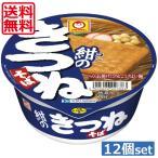 【送料無料】東水 マルちゃん 紺のきつねそば 88g×12個(1ケース)東洋水産  カップそば