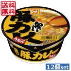 【送料無料】東水 マルちゃん 黒い豚カレーうどん87g×12個(1ケース)東洋水産  カップうどん
