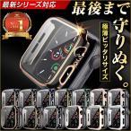 アップルウォッチカバー ケース apple watch 保護 耐衝撃 ゴールド シルバー ライン