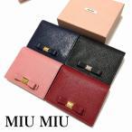 ミュウミュウ miumiu 財布 二つ折り レディース ミニ リボン レザー 本革 新品 送料無料ギフト包装 5MH109