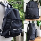 Marc Jocobs マークジェイコブス All star backpack バックパック リュック ブラック 布地 ユニセックス ギフト プレゼント 誕生日 お祝い 送料無料
