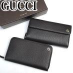 グッチ GUCCI 長財布 メンズ ラウンドファスナー ジップ 無料ギフト包装 新品 送料無料 本革 レザー プレゼント