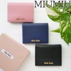 ミュウミュウ miumiu 新作コンパクトマドラス折り財布 5ML014 新品 送料無料ギフト包装 5MH109