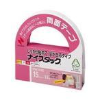 (まとめ) ニチバン ナイスタック 両面テープしっかり貼れてはがせるタイプ (1.5cm×18m) 〔×20セット〕