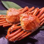 〔身入り抜群のA級品 〕カナダ産ボイルズワイガニ姿・約500g×2尾 冷凍ズワイ蟹