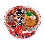 (まとめ)サンヨー食品 サッポロ一番 旅麺喜多方醤油ラーメン 1ケース(12食)〔×4セット〕