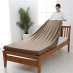 〔西川〕 シーツ/寝具 〔ダブル〜クイーン ブラウン〕 日本製 取付簡単 洗える 綿混 クイックラップシーツ のびのびシーツ〔代引不可〕